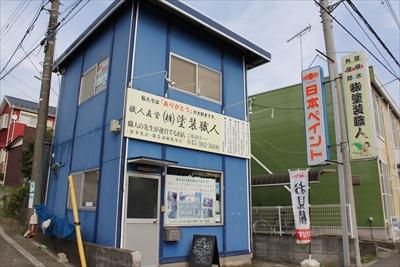 tosou-kaisha003