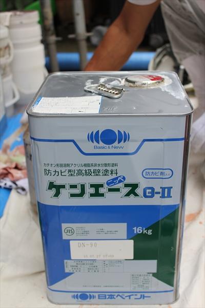 tosou-toryou011